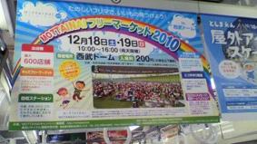 2010121809210000.JPG