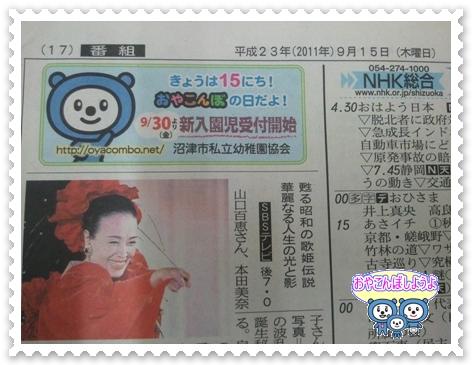 2011-09-20 13.38.jpg